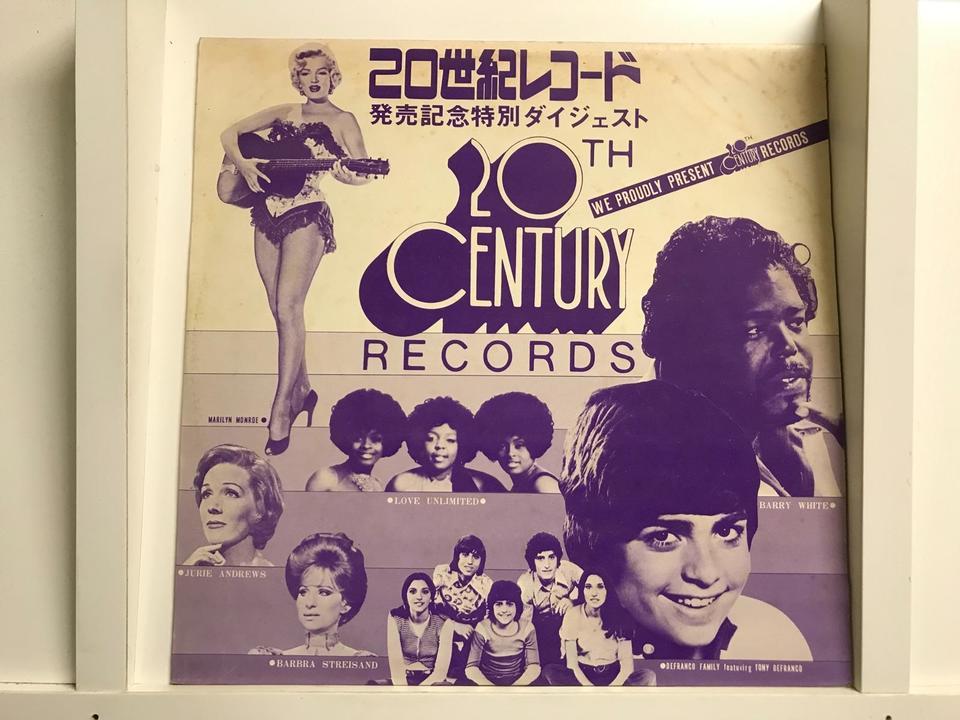 デモンストレーションレコード5枚セット  画像