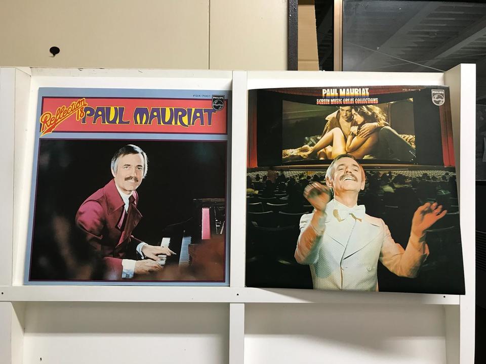 ポール・モーリア5枚セット  画像