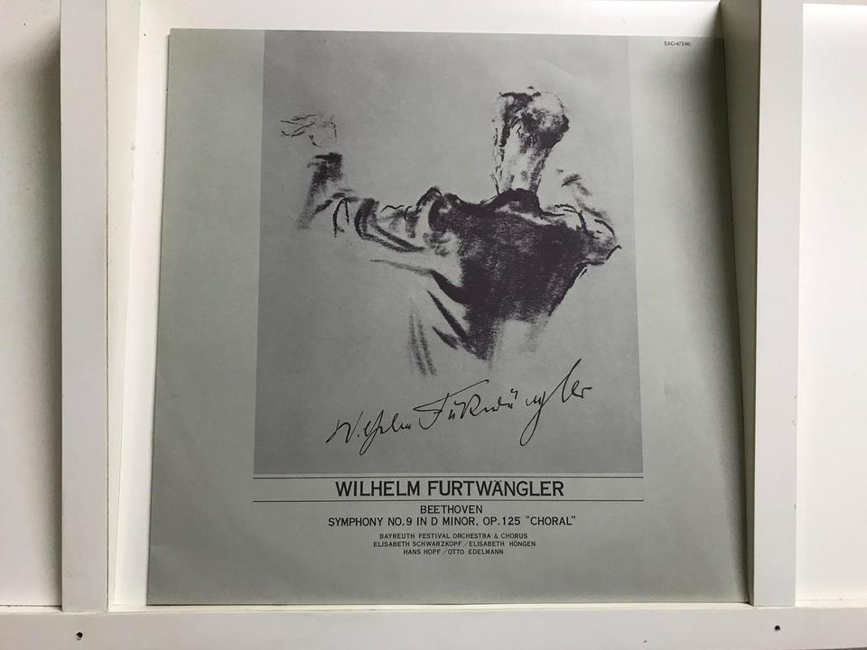 ヴィルヘルム・フルトヴェングラー ベートーヴェン交響曲全集7枚組  画像
